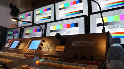GATE Videotechnik in Nahaufnahme